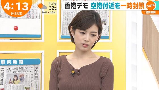 nakanishi0173.png