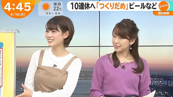 nakanishi093.png