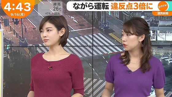 nakanishi0192.png