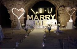 הצעת נישואין  2019-08-25 ב-18.24.53