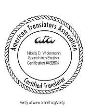 AT Certification Seal_ES-EN.jpg