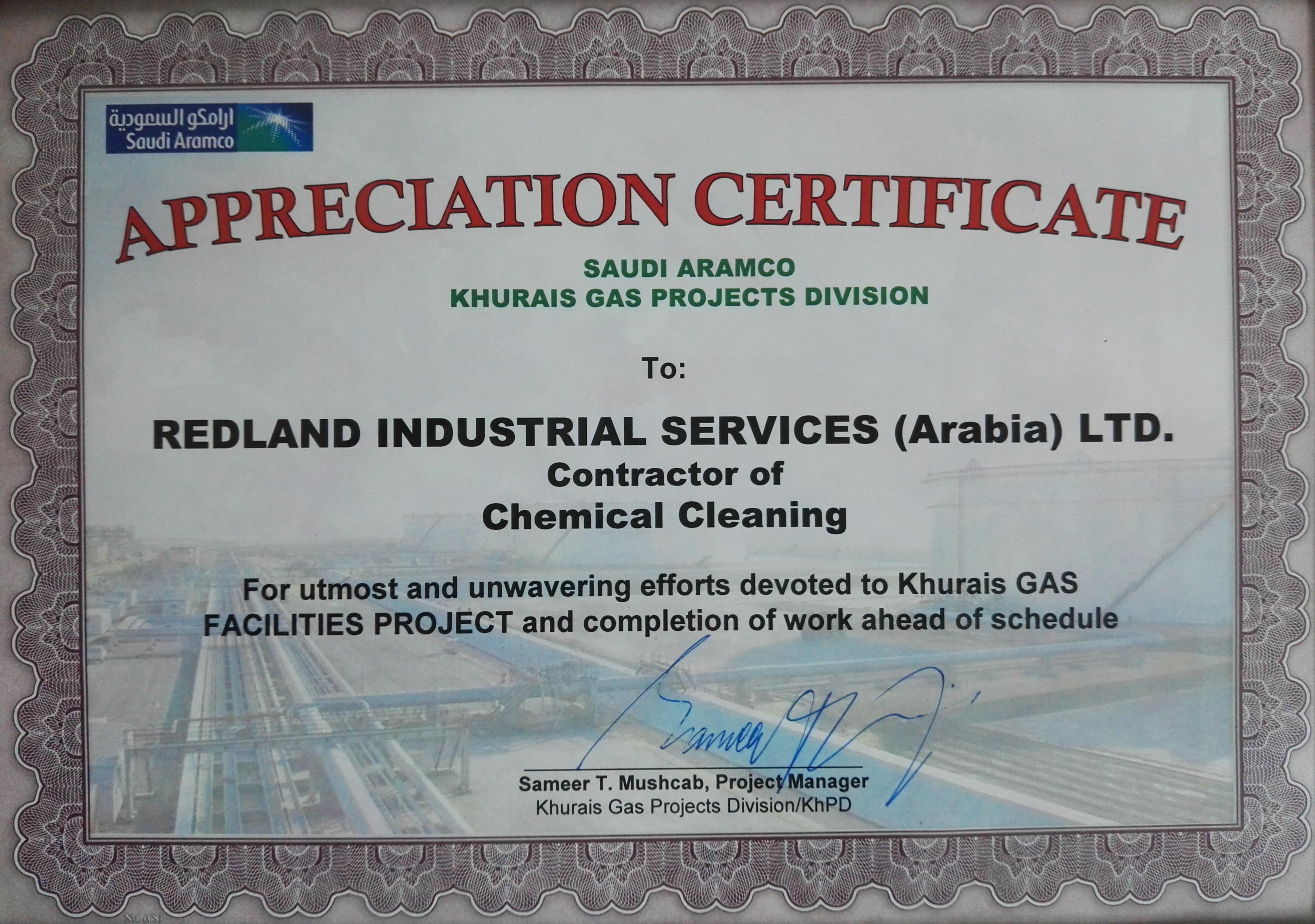 khurais (2)