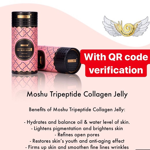 WouWou Collagen Tripeptide Elastin Jelly