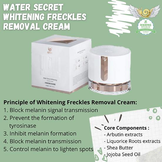 Water Secret Whitening Freckles Cream