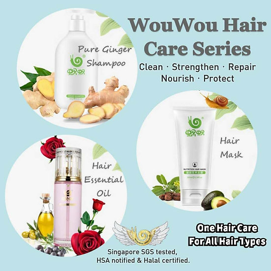 WouWou Hair Care Series (Shampoo, Hair Mask, Hair Essential Oil)