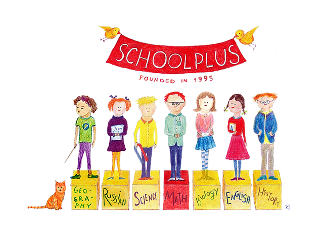 Copy of School-plus_Ph_lowRes_new3.png