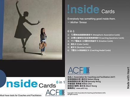 inside card.webp