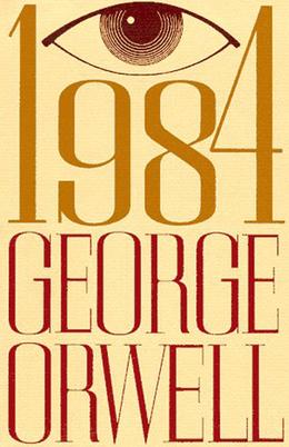 1985 by George Orwell