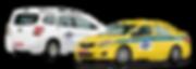 carros taxi pontual