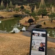 Jamespot au Japon