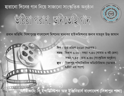 Cultural program 2015.jpg