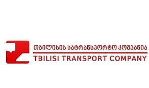 TbilisiTransport.jpg