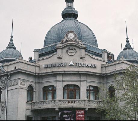 TBC Bank Headquarters