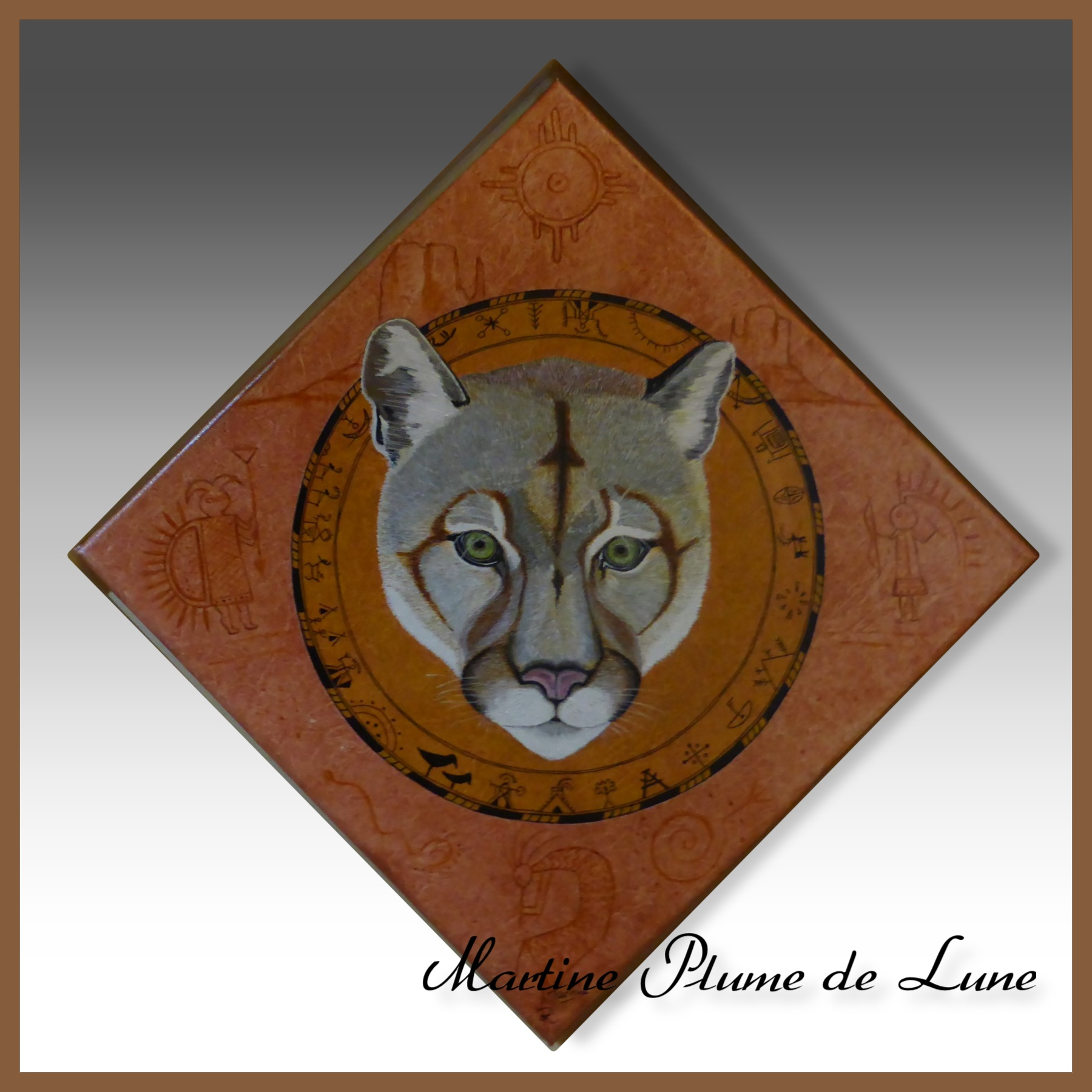 Frère Puma