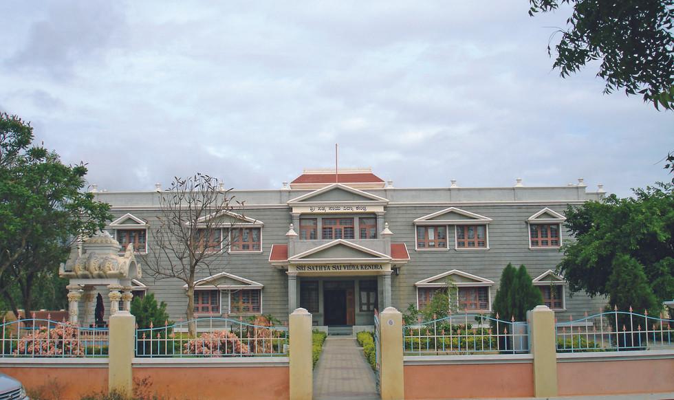 Sri Sathya Sai Vidya Kendra, Muddenahall