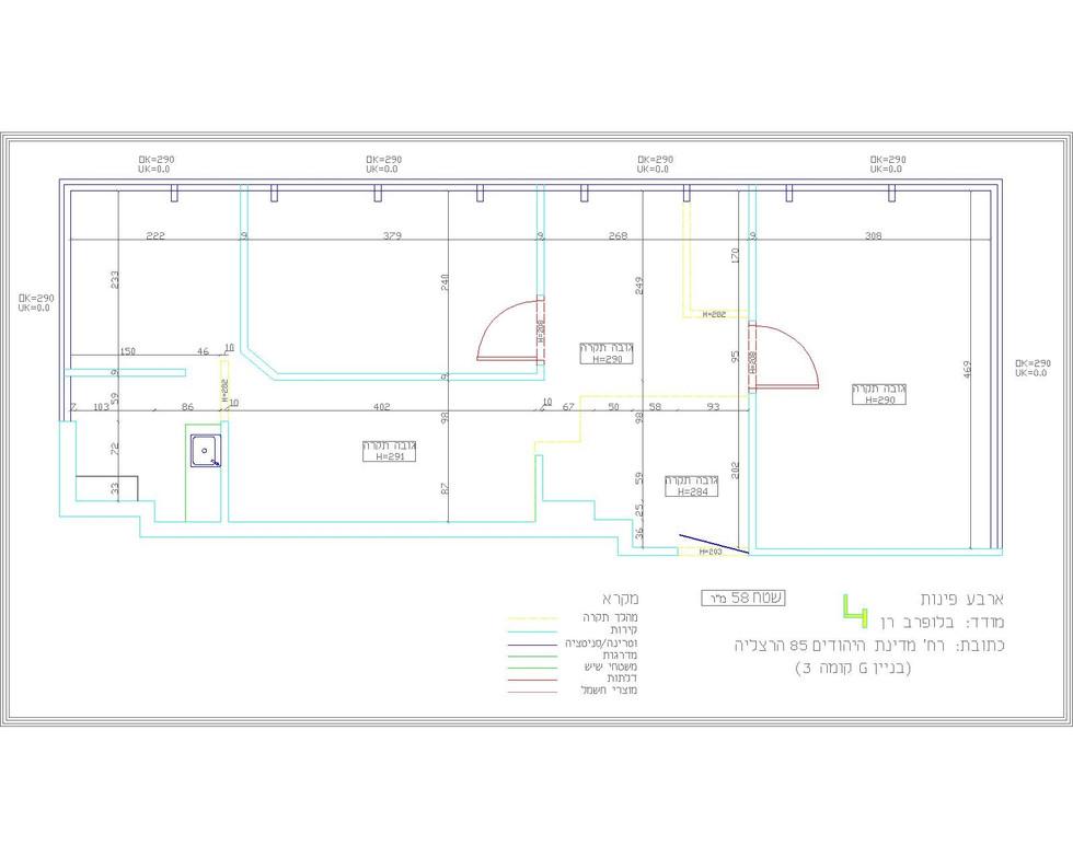 מדידה אדריכלית בפיתוח