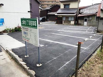 上新地1丁目駐車場