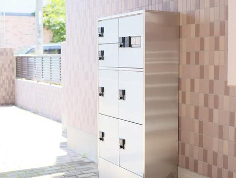 集合住宅に設置されている宅配ボックスを撮影してきましたっ