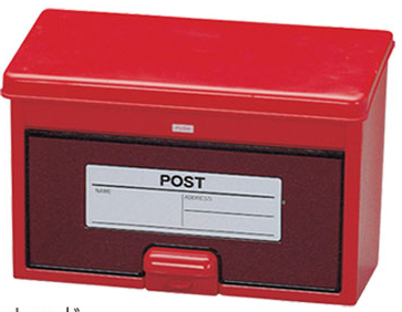 アイリスオーヤマメールボックス PW400