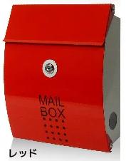 EUROデザイナーズポストMB5102T