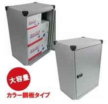 日創プロニティ/カラー鋼板タイプ