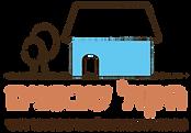 לוגו הקול שבפנים. בית בצבע תכלת עם עצים. כתוב למטה: תמיכה למשפחות של צעירים במשבר נפשי