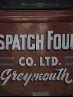 Dispatch 1981-John Burford000.jpg