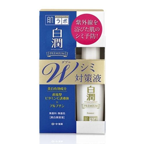 Hada Labo Shirojyun Premium Whitening Essence