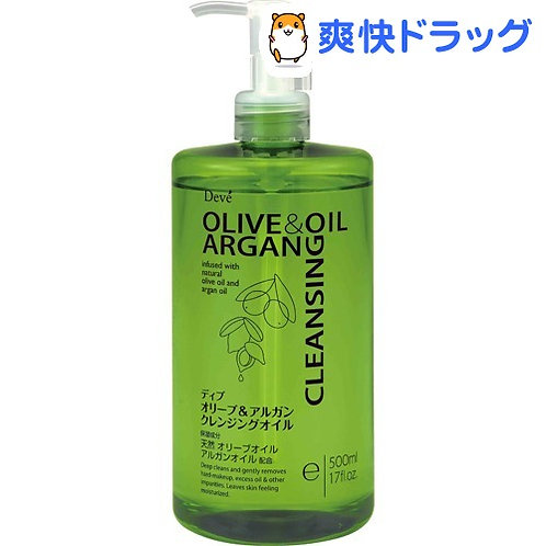 Deve Kumano Olive and Argan Cleansing Oil