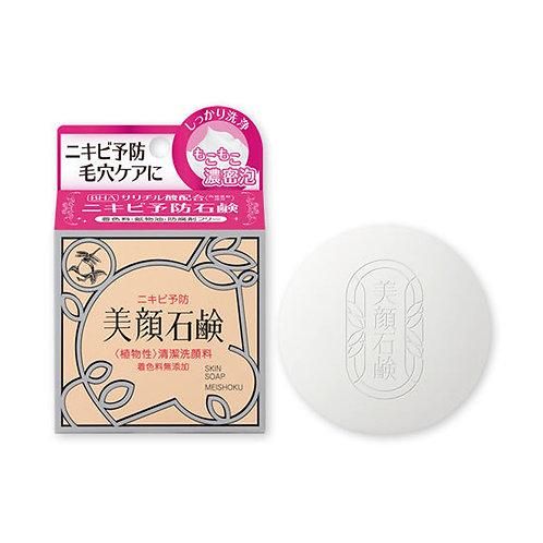 Meishoku Bigansui Medicated Soap