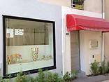 Le salon de Nantes