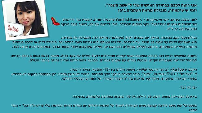 Ayla_text3.jpg