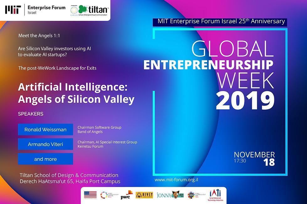 MIT-poster-Tiltan-Haifa-FINAL.png