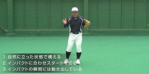 外野手1.jpg