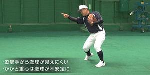 二塁手7.jpg