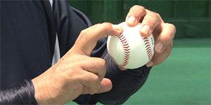 投手野手基本3.jpg