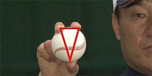 投手野手基本1.jpg