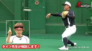 二塁手併殺正面のゴロ_サムネイル300.jpg