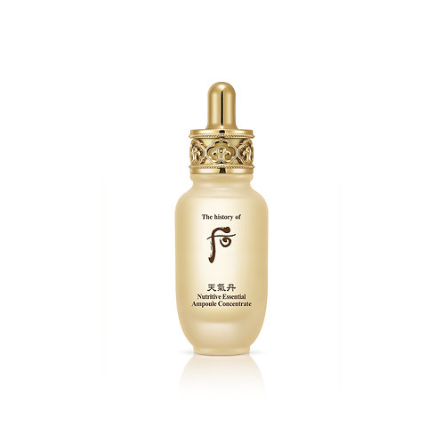THE HISTORY OF WHOO NUTRITIVE ESSENTIAL AMPOULE CONCENTRATE