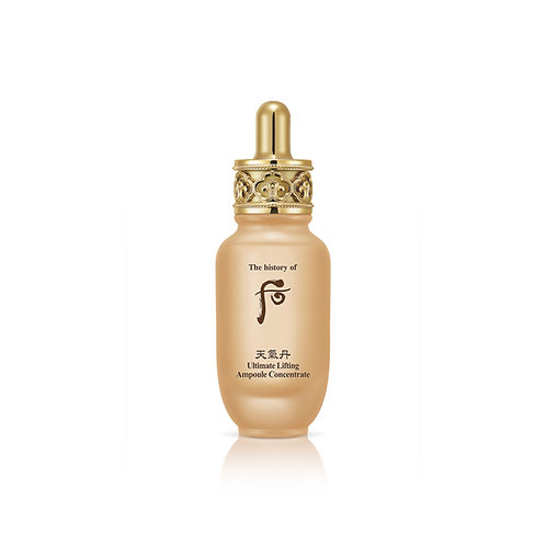 THE HISTORY OF WHOO ULTIMATE LIFTING AMPOULE CONCENTRATE