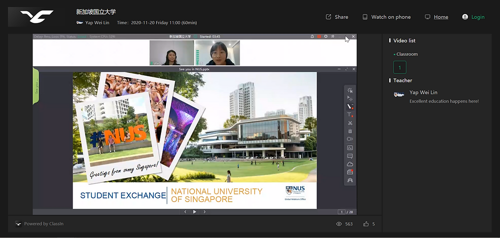 National University of Singapore (Source: PKU OIR)