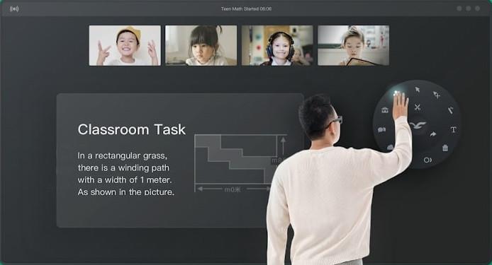 ClassIn Smart Classroom