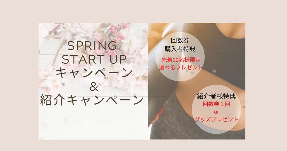はてなブログ アイキャッチ画像 はてブ Blog-3.png