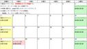 \4月のピラティスレッスン予定表/