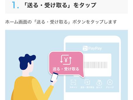 オンラインピラティス〜支払い方法〜