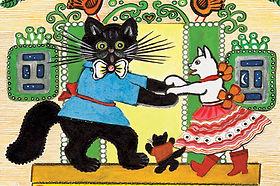 Yuri Vasnetsov illustrations Cats dancin