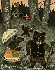 Yuri Vasnetsov, Three bears. Goldilocks.