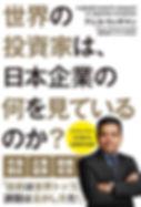 book_img05.jpg