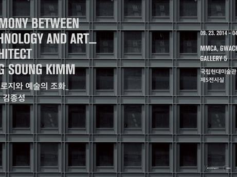 Harmony between Technology and Art_Architect JONG JOUNG KIMM
