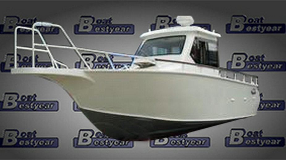 Aluminum Boat 660D